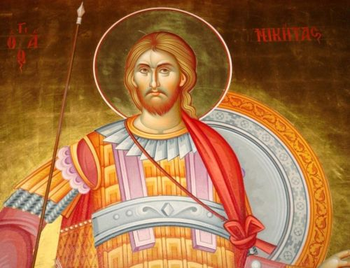 Принесение иконы великомученика Никиты