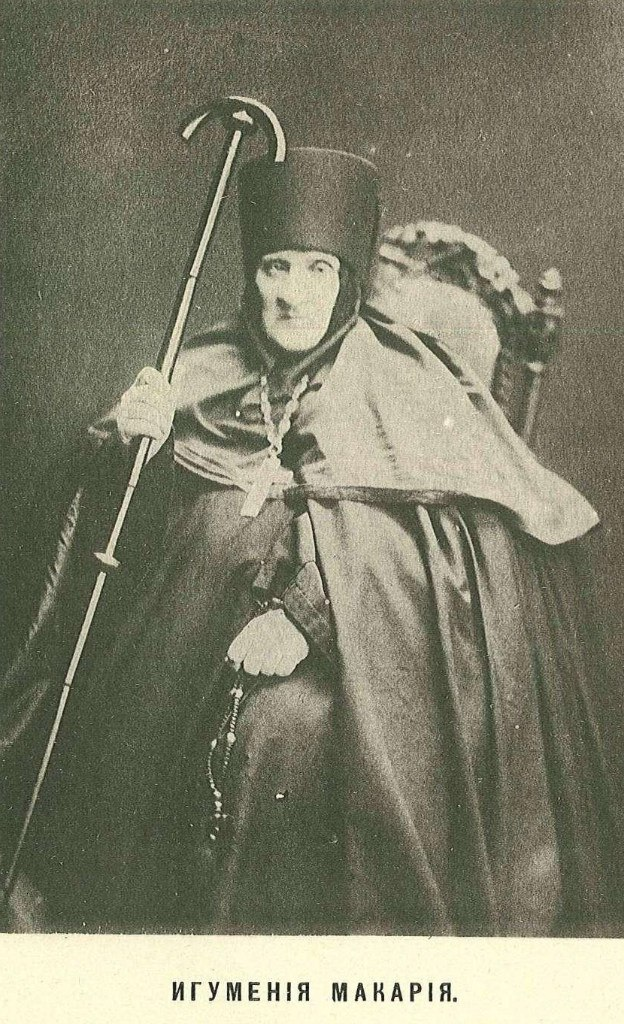 Монахиня Макария