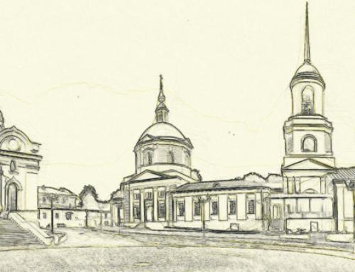 Федор Еремеевич Руднев — основатель Никитского монастыря
